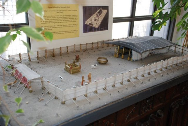 The Tabernacle Courtyard