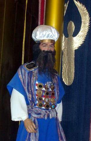 The Tabernacle High Priest