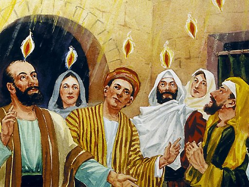 The Baptism of the Holy Spirit at Pentecost