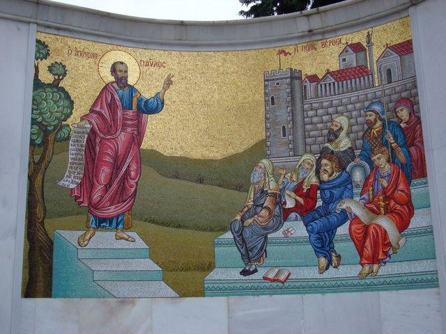 st-paul-preaches